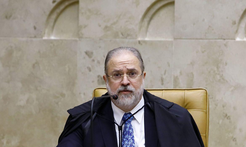 PGR pede arquivamento de inquérito que apura divulgação de fake news | Bahia em tempo real